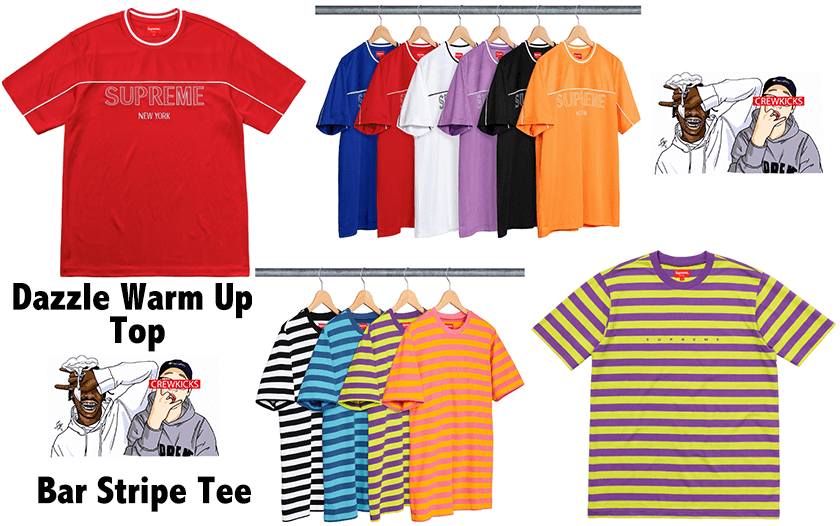 Supreme week 4 Supreme️®/UNDERCOVER/Public Enemy